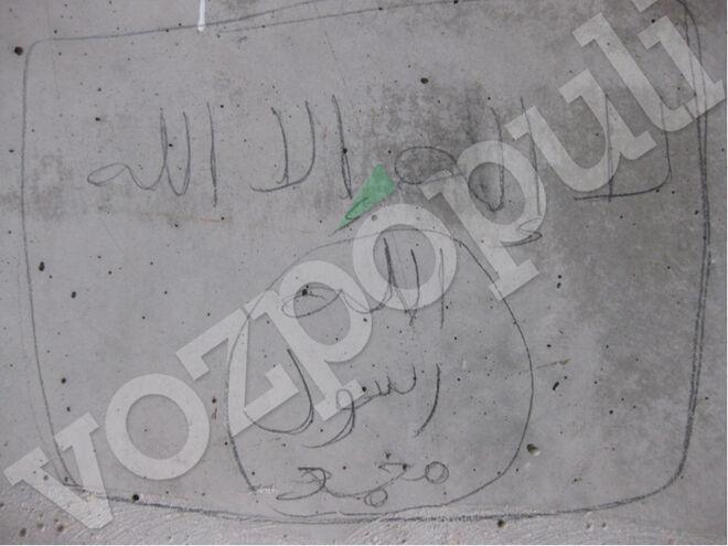 Pintada con el mensaje que usa Daesh en su bandera