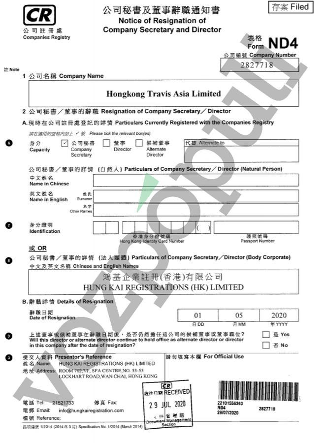 Documento de renuncia en el papel de 'secretario de la compañía'.