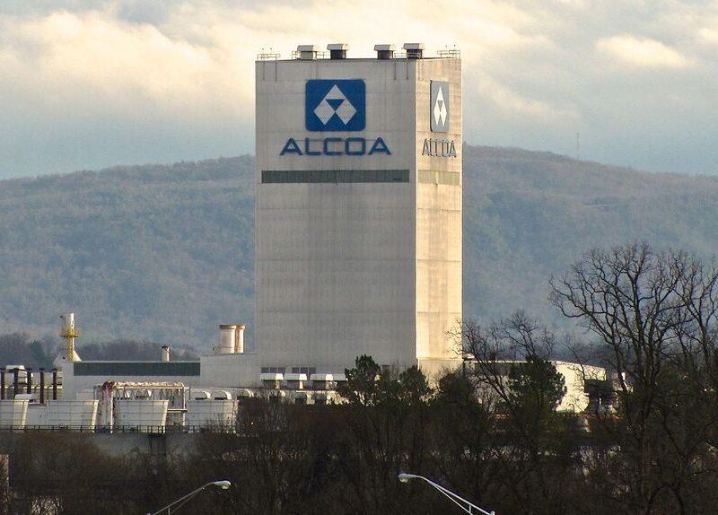 La crisis de Greensill pone en peligro la única planta de aluminio de España