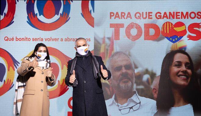 Arrimadas y Carrizosa bajo el lema 'Para que ganemos todos'.