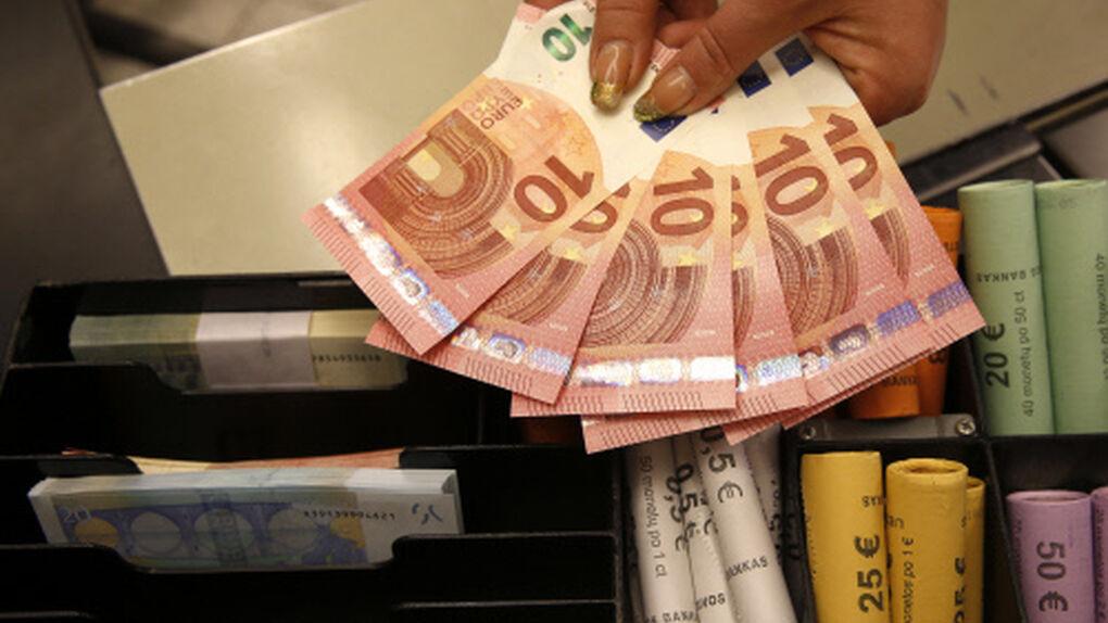 BlackRock lanza un fondo cotizado de deuda corporativa europea centrado en high yield