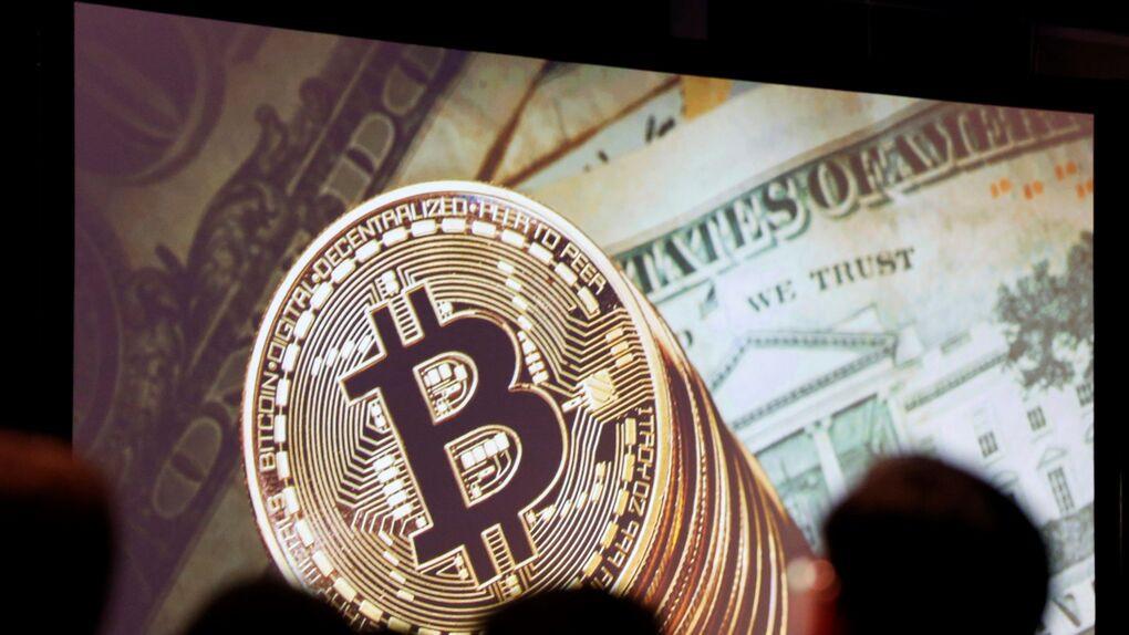 La Policía británica incauta 132 millones de euros en bitcoins
