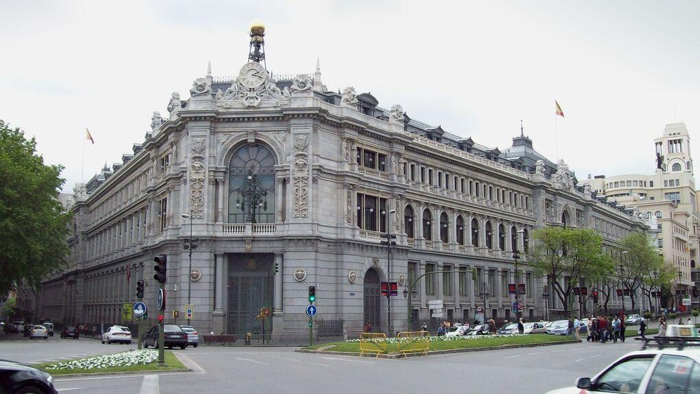 El BdE también alerta del oligopolio bancario: la falta de competencia encarece los créditos en España