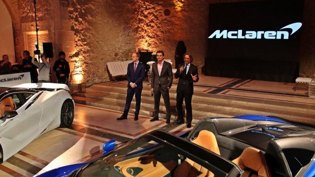 McLaren se instala en España: inaugura en Barcelona su primer punto de venta