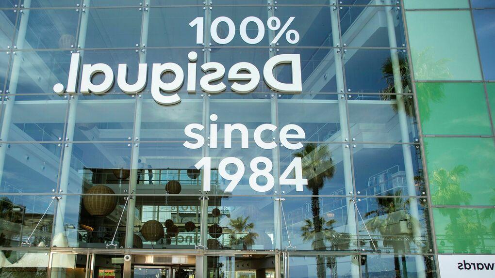 Desigual cambia su logo y la identidad de la marca para afrontar la caída de ventas