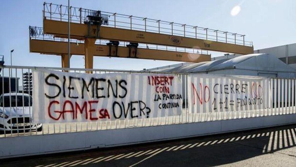 El Gobierno de CyL se reunirá con Siemens para buscar alternativas al cierre de la planta de Miranda