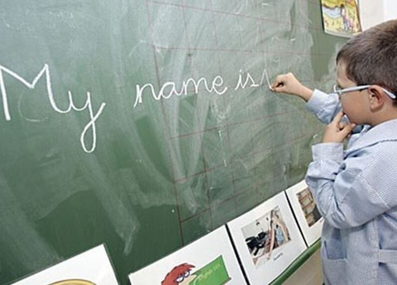 El borrador de becas no contempla ayudas para personas con dislexia.