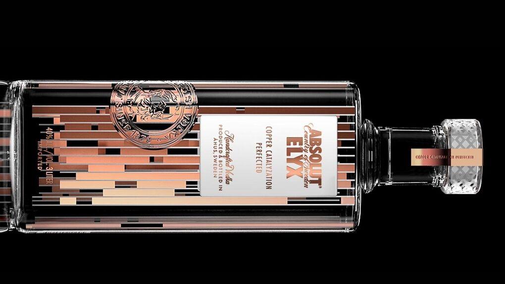 La fiebre del cobre: Absolut presenta la vodka más sofisticada