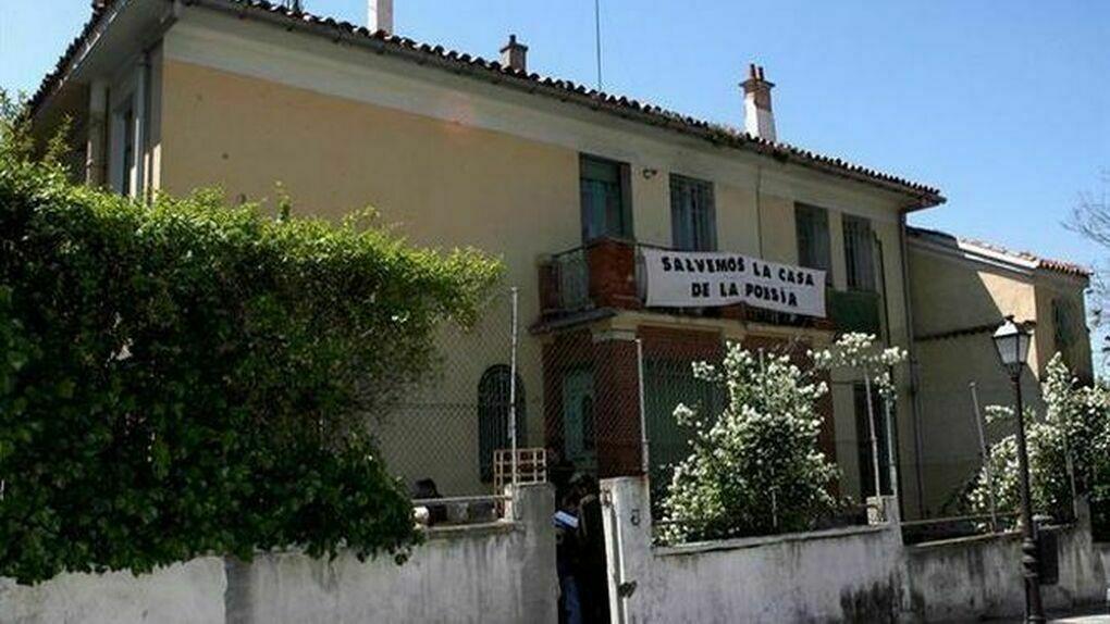 Los herederos de Vicente Aleixandre: no es interés de la familia solicitar la declaración de la casa como BIC