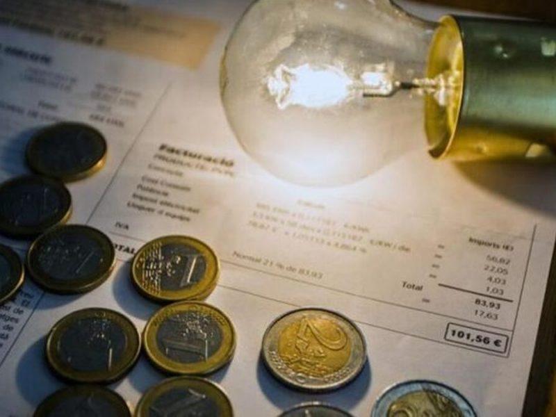 "La CNMC ve ""precipitado"" adelantar la hora valle de la tarifa de la luz"