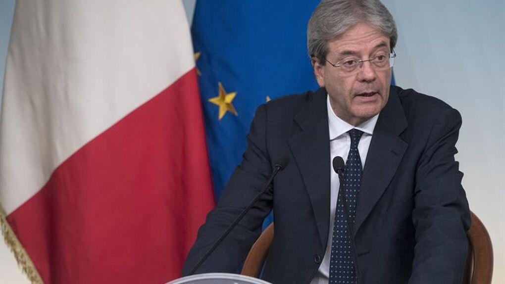 """Italia dedicará hasta 17.000 millones de euros a la """"liquidación ordenada"""" de los bancos venecianos"""