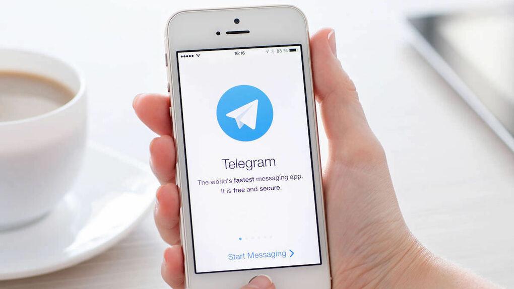 La nueva función de Telegram que te permitirá hablar con desconocidos que  estén cerca de ti - Vozpópuli