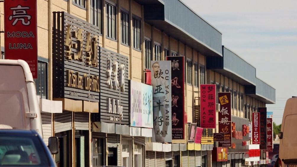 Desmantelada una mafia china por blanqueo de 100 millones con el negocio textil