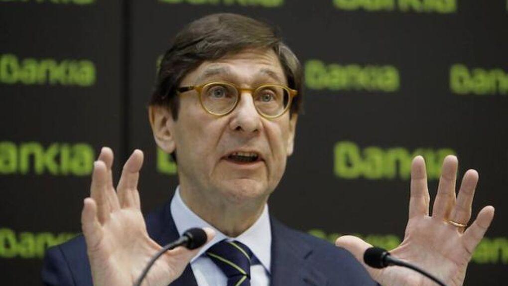 https://media.vozpopuli.com/2021/02/presidente-Bankia-Jose-Ignacio-Goirigolzarri_1378372225_15285055_1020x574.jpg