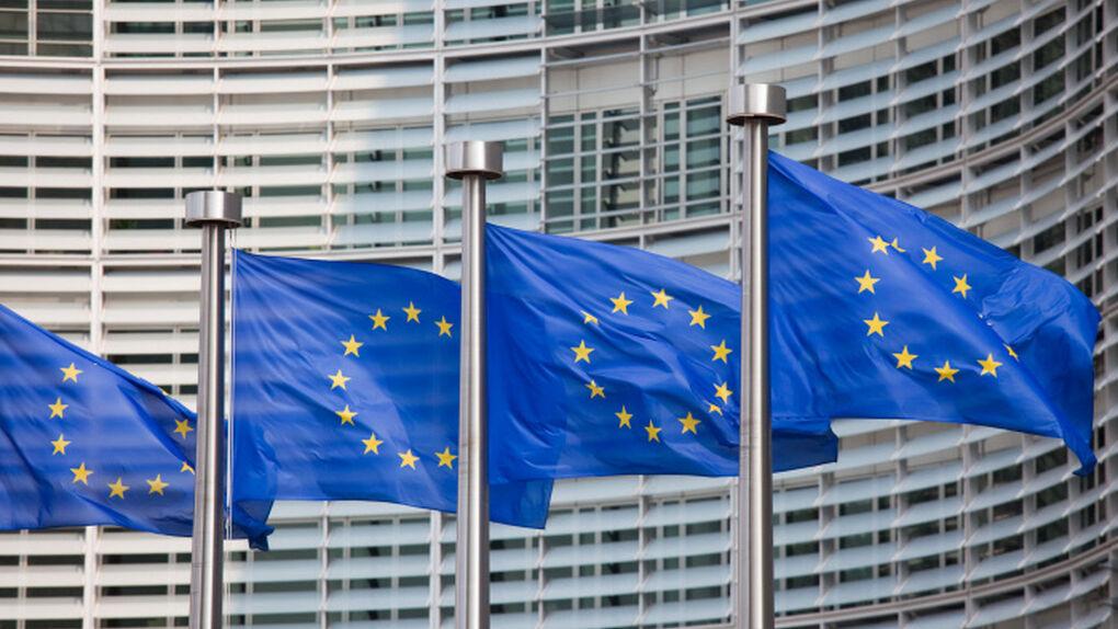 Europa, ¡despierta!
