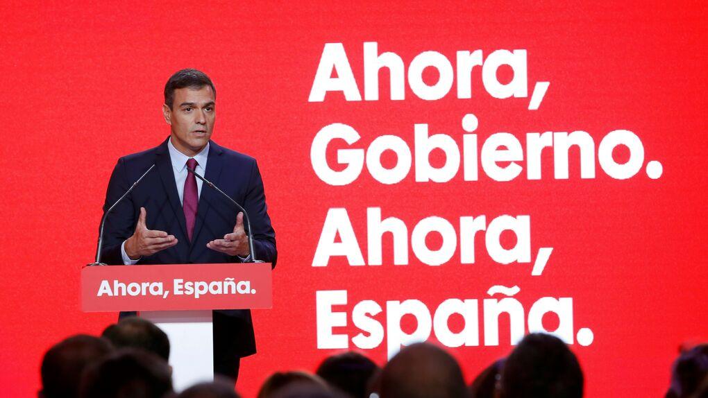Usando España