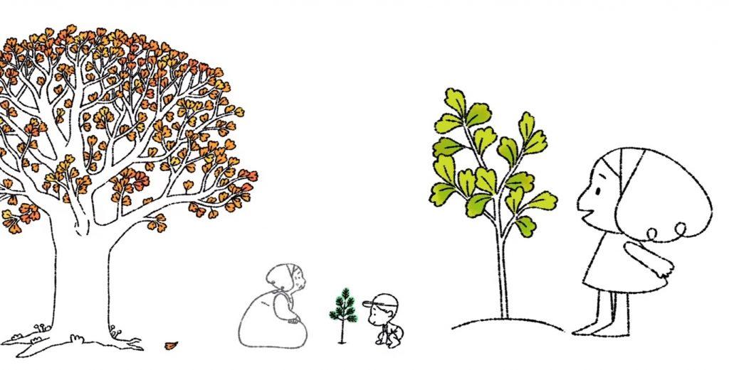 Google crea un doodle por el Día de la Tierra
