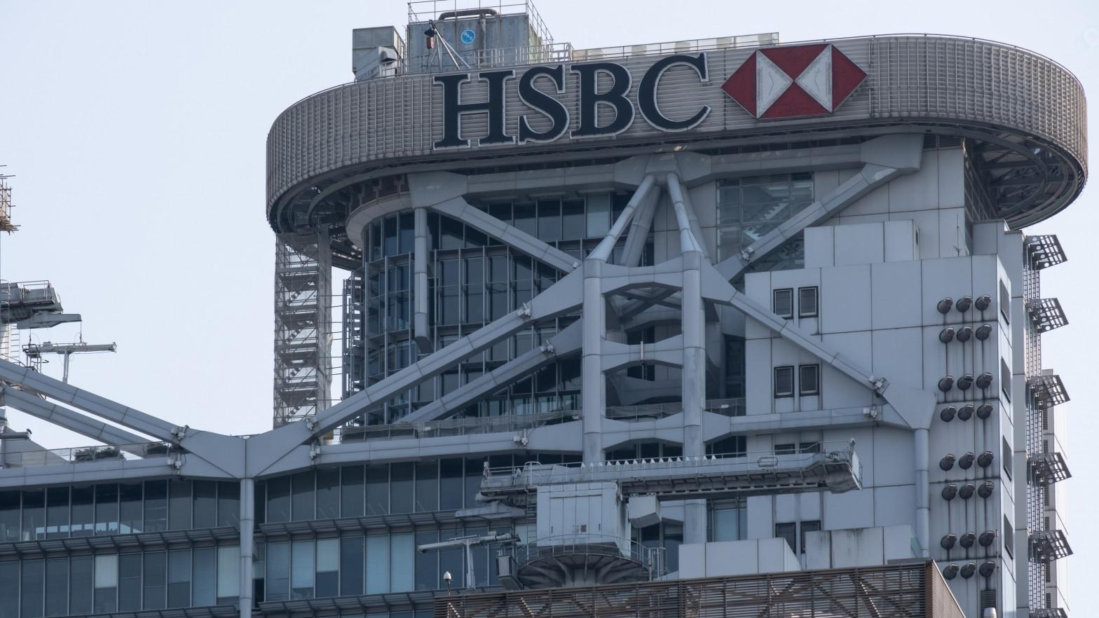 El mayor banco de Europa, HSBC, gana un 117 % más en el primer trimestre