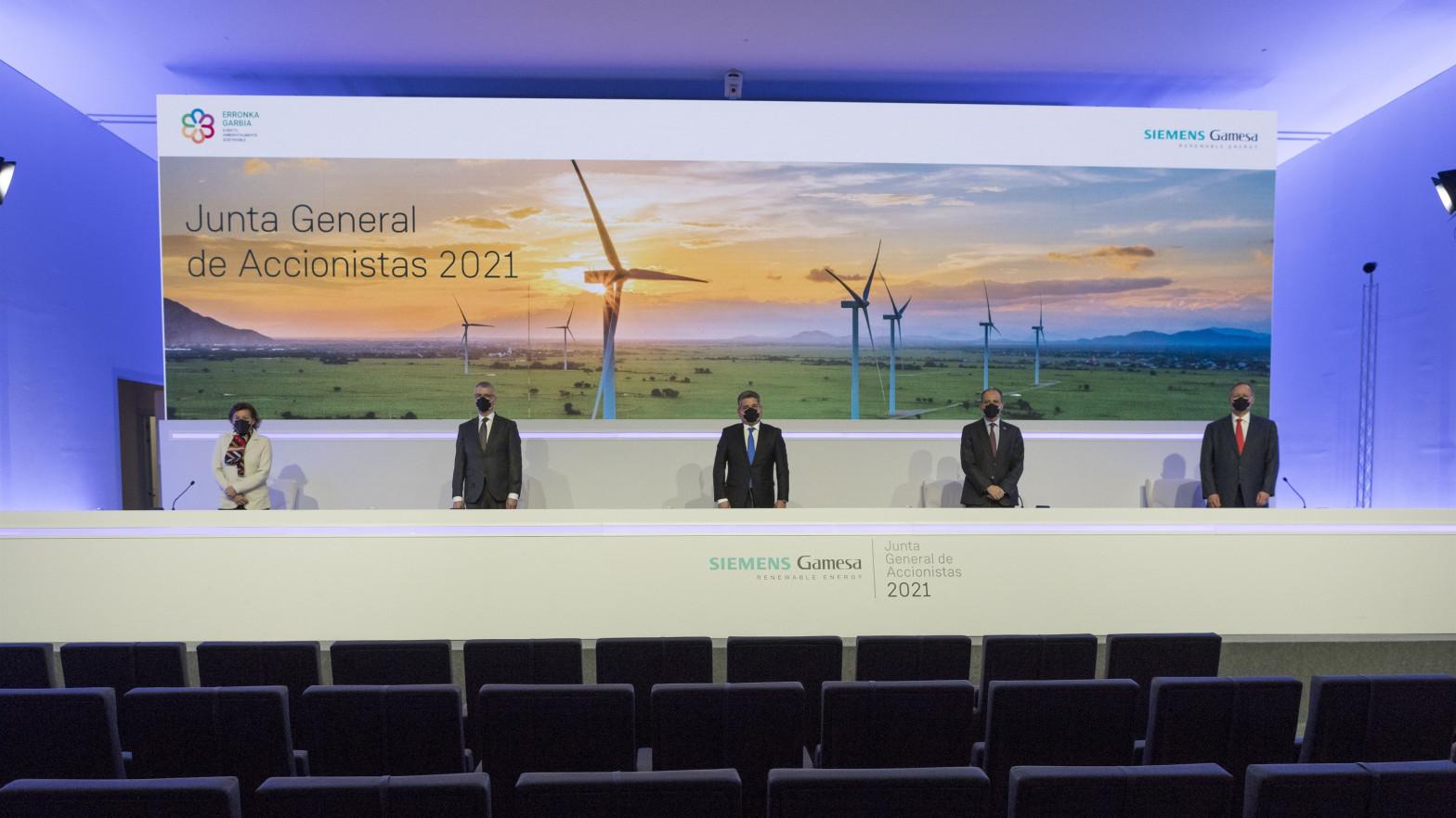La CNMV suspende la cotización de Siemens Gamesa ante una posible OPA de exclusión