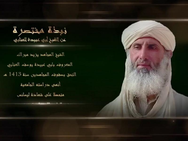 EEUU ofrece una recompensa de 5,7 millones a cambio información sobre el líder de Al Qaeda en el Magreb Islámico